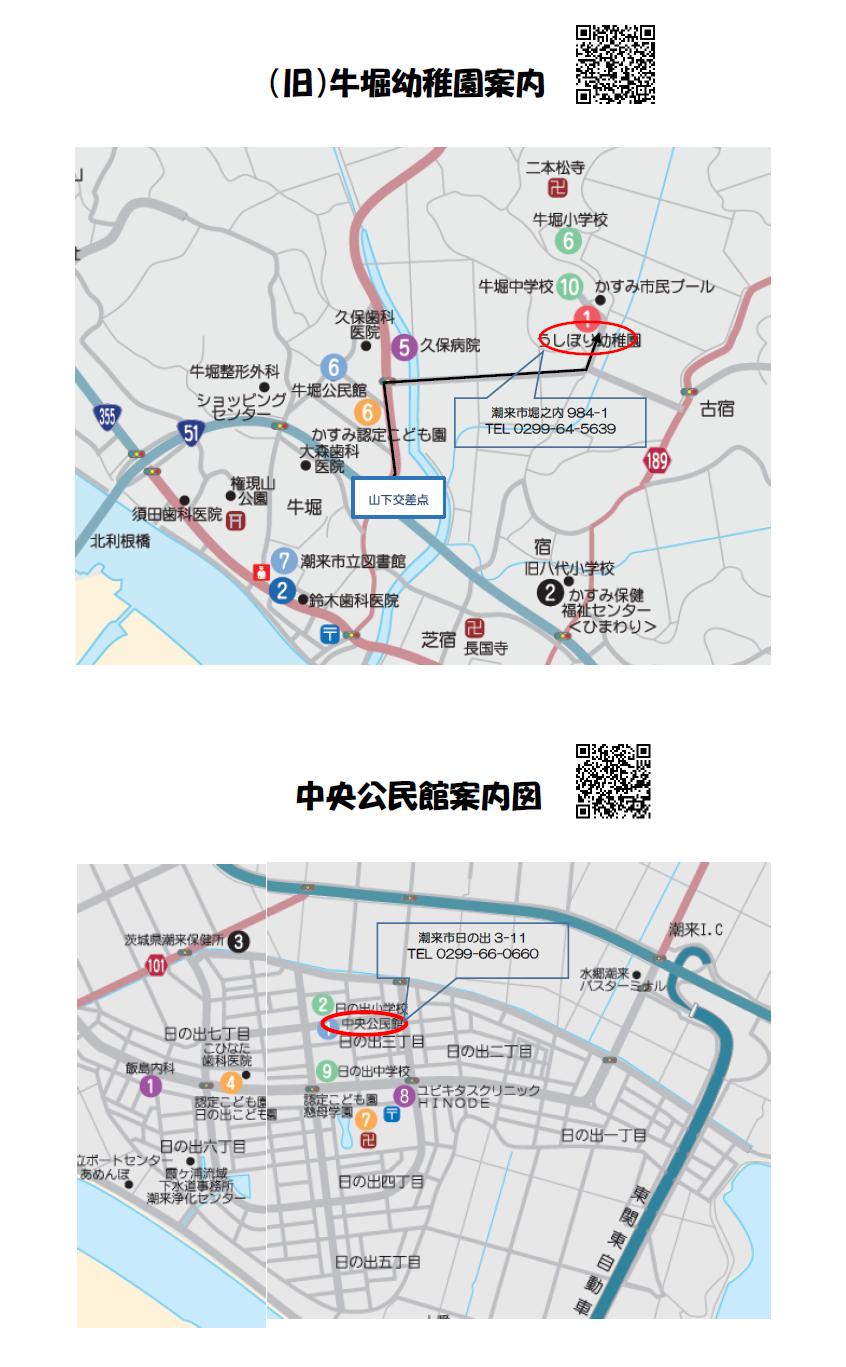 『子育て広場地図(QRコード)』の画像